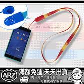 分離扣頸繩快拆式長版手機吊飾手機吊繩識別證掛繩手機繩隨身碟吊繩
