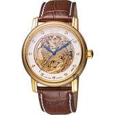 Ogival 愛其華 金雞報喜真鑽鏤空機械腕錶-玫塊金x咖啡/40mm 358.37AG42R