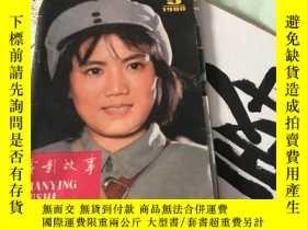 二手書博民逛書店罕見電影故事Y214704 出版1980