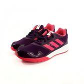 大童款 ADIDASD  CG3747 輕量透氣慢跑鞋《7+1童鞋》7277 紫色