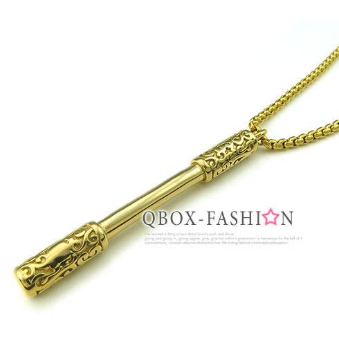 《 QBOX 》FASHION 飾品【W10025220】 精緻個性美猴王雲紋金箍棒316L鈦鋼墬子項鍊