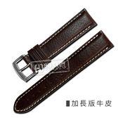 Watchband / 20.22mm / 各品牌通用加長型精緻牛皮錶帶 棕色 #213-RL-02