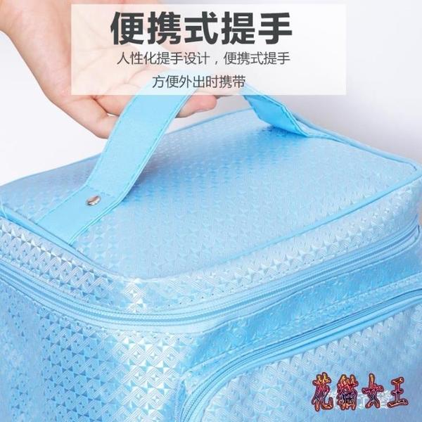 化妝箱 大容量多功能便攜旅行護膚品多層收納盒化妝箱手提 BF9830【花貓女王】