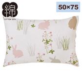 枕套 50×75 LEPRE NITORI宜得利家居