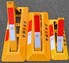 加厚車位鎖地鎖三角A型汽車停車位地鎖地庫占地位鎖停車樁免打孔»»-風尚3C