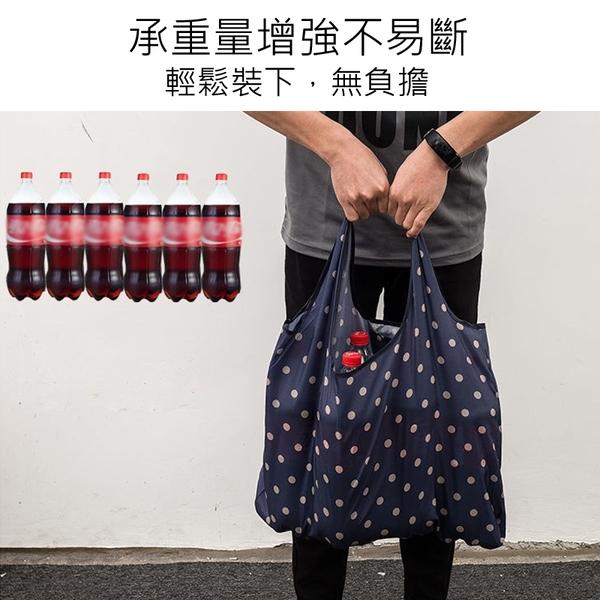 加大環保摺疊購物袋