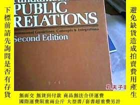 二手書博民逛書店Fundamentals罕見of publig relation