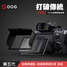 【最新版】現貨 750D 玻璃螢幕保護貼 GGS 金鋼第五代 磁吸式遮光罩 CANON 硬式保護貼 防爆 (屮U6)