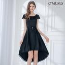 OMUSES 珠飾刺繡前短後長黑色禮服