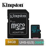 SDCG2/64GB Kingston Gold microSDXC (U3) 4K 90/45MB 64GB 記憶卡