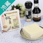 大漢傳統板豆腐(非基因改造)400g【愛買冷藏】