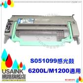 USAINK ~ EPSON S051099 環保感光滾筒 適用EPSON EPL - 6200/6200L/M1200 / DR6200 感光鼓