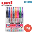 UNI三菱 UM-151 8色 0.28超極細鋼珠筆8色 1組