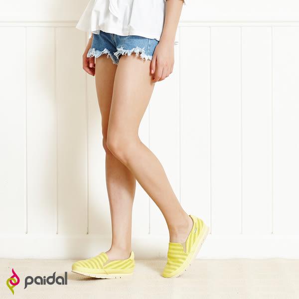 Paidal 繽紛橫條紋休閒鞋-黃
