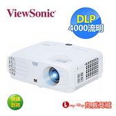 【送HDMI線】ViewSonic 優派 PG705WU WUXGA DLP 投影機(4000流明)