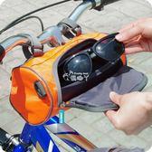自由車袋 收納包電動自行車前車把袋子童車滑板置物兜手機前包 俏腳丫