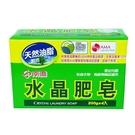 南僑水晶肥皂200g*4入【愛買】...