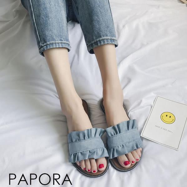 拖鞋.氣質摺皺布面平底拖鞋【KY1899】黑/米/藍