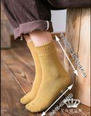 冬季襪子女純棉正韓中筒加厚棉襪加絨保暖羊毛長襪(10雙) 雙12