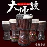 非洲鼓麗江手鼓幼兒園成人8寸10寸12寸專業演奏大師系列JA7917『毛菇小象』