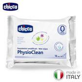 chicco超柔潤濕巾(護鼻專用)16抽
