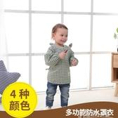 秋冬寶寶吃飯罩衣男童防水兒童長袖圍裙純棉倒掛衣嬰兒圍兜反穿衣 奇思妙想屋