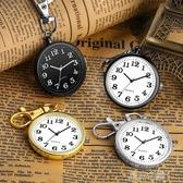 懷錶-迷你復古懷錶老人電子鑰匙扣大數字學生考試用護士錶 夏沫之戀