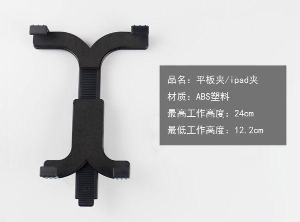 平板直播支架ipad2/3/4/5/6/air/mini三腳架平板電腦夾子拍照自拍【時尚家居館】