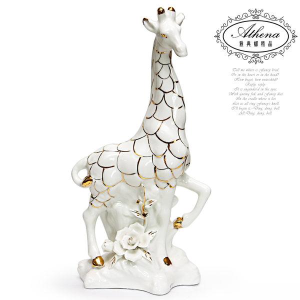 【雅典娜家飾】長頸鹿立體浮雕玫瑰陶瓷描金擺飾(大)-DB158