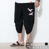 【OBIYUAN】七分褲 中國風 刺繡 寬鬆 棉麻 休閒褲 共1色【FWLK101】