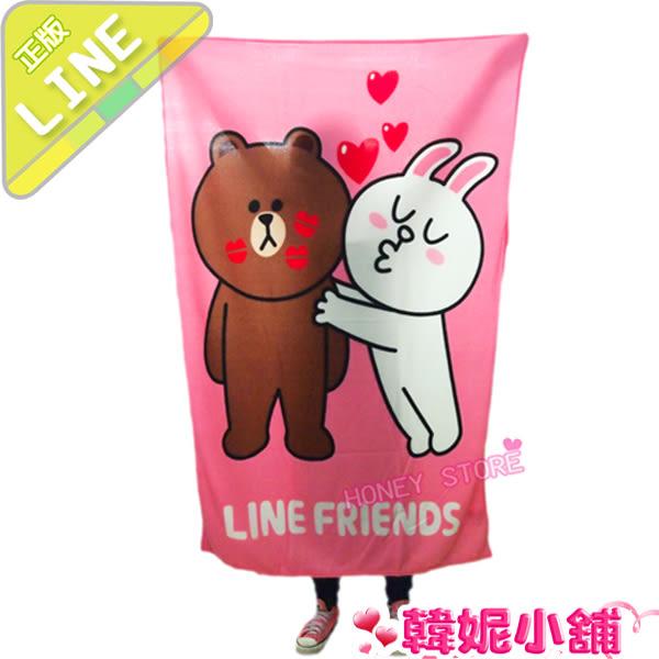 韓妮小舖 正版 LINE 熊大兔兔毯子 披毯 KISS啾一下 懶人毯 冷氣毯 毯子 刷毛毯【HD2498】
