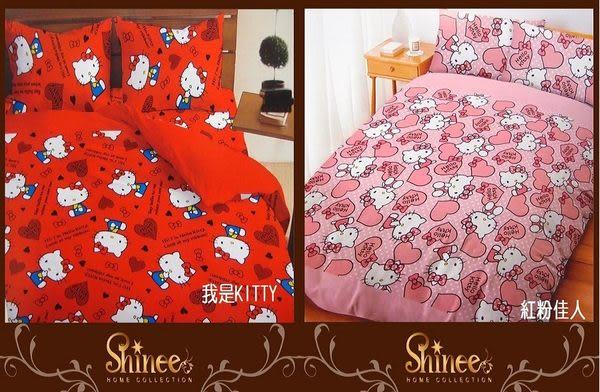 ↘ ↘原售價1280 ↘SHINEE 台灣製《Hello Kitty》標準雙人床包三件組-最新五款均一特價
