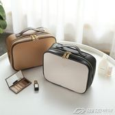 化妝包大容量多功能小方包韓國簡約便攜大號旅行化妝品收納包手提  潮流前線