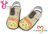 寶寶涼鞋 護趾涼鞋 真皮 台灣製  防滑吸汗 天鵝CHA CHA TWO學步鞋 G6233#米色◆OSOME奧森童鞋
