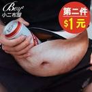 啤酒肚腰包 擬真KUSO肚皮腰包帆布隨身...