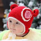 韓版冬季兒童大花朵編織帽 護耳帽