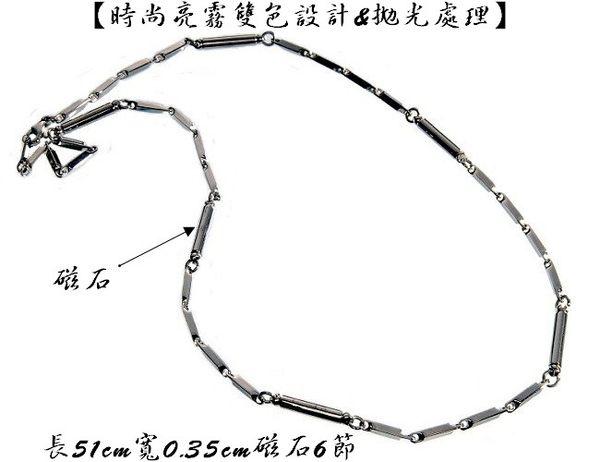 【MARE-純鈦項鍊】系列:磁石( 粗)  款