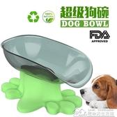 狗狗用品狗碗狗盆慢食碗 大型犬用寵物餵食器 狗糧桶寵物用品公司 居樂坊生活館