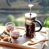 交換禮物 手動咖啡壺 玻璃法壓壺衝茶器不鏽鋼手衝咖啡壺家用法式濾壓壺過濾杯衝茶器