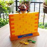 親子遊戲 小乖蛋 快樂的小搗蛋 拆墻游戲 親子互動雙人益智力玩具 兒童桌游 潮先生 igo