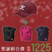 【現貨折後組合價1225】adidas 酒紅老帽  三色 DICKIES 防水 小側包  桃  黑 深藍 三色 CM01