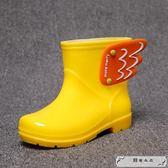 兒童雨鞋女童水鞋翅膀寶寶雨鞋小童男童可愛短筒學生保暖內膽雨靴