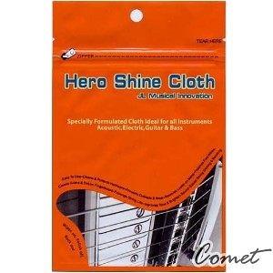 吉他保養►Hero Shine Cloth 吉他金屬拋光除鏽擦拭布 【保養/清潔/琴衍/銅條/弦紐/弦栓/搖座】