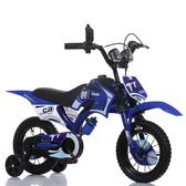 兒童腳踏車 寶寶腳踏車2-4-6歲男女小孩童車仿真摩托車自行車兒童最愛xw 【快速出貨】