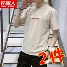 夏季短袖t恤男士2021新款潮牌打底衫男裝上衣服寬鬆長袖內搭體恤T【快速出貨】