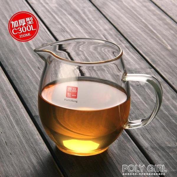 公道杯茶漏一體套裝玻璃功夫茶具套裝公杯分茶耐熱配件倒茶器加厚 夏季新品
