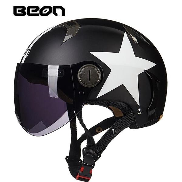 機車安全帽輕便式半盔安全帽