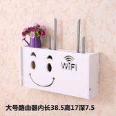 無線路由器收納盒架子壁掛創意多媒體集線箱裝飾遮擋網線盒收納盒