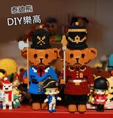 🎉泰迪熊積木🎉DIY迷你積木 小顆粒微型樂高創意拼插益智鑽石積木 LEGO LOZ 【預購】CG5655833