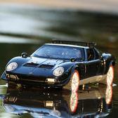 一件85折-玩具車蘭博基尼繆拉跑車1:32汽車模型擺件仿真合金男孩聲光玩具小汽車